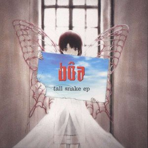 Tall Snake EP