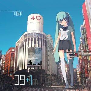 39+1m