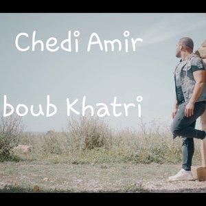 Mahboub Khatri