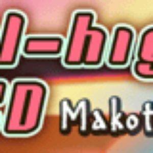 Avatar de Makoto feat. SK