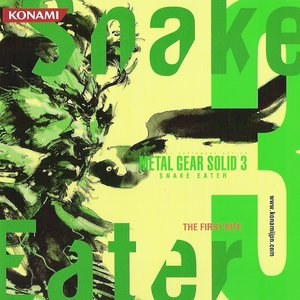 Metal Gear Solid 3: Snake Eater - The First Bite