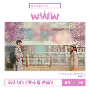 Search: Www (Original Television Soundtrack), Pt. 1