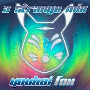 A Strange Mix