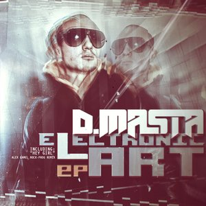 ELECTRONIC ART EP