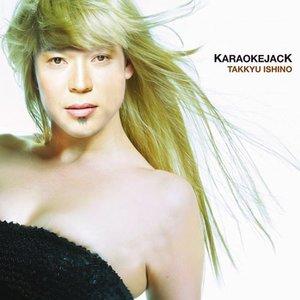 Karaoke Jack