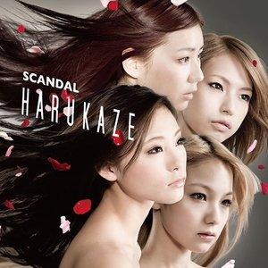 HARUKAZE【初回盤B】