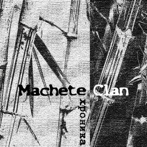 Avatar for Machete Clan