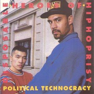 Political Technocracy