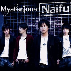 Mysterious - Single
