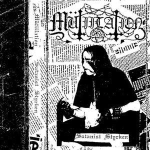 Satanist Styrken