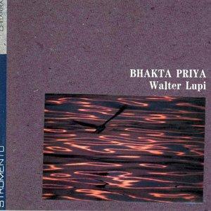 Bhakta Priya