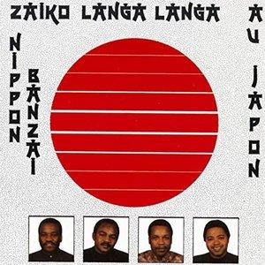 Nippon Banzai (Au Japon)