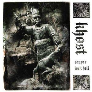 Copper Lock Hell