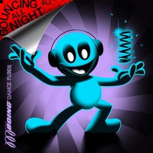 Avatar de MC BOING