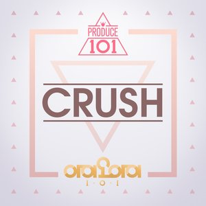 Image for 'CRUSH'