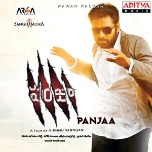 Panjaa (Original Motion Picture Soundtrack)