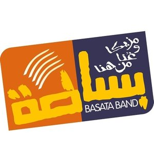 Avatar für Basata Band