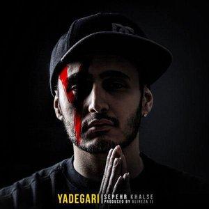 yadegari