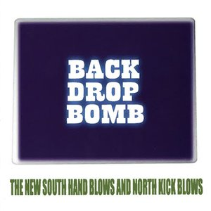 THE NEW SOUTH HAND BLOWS AND NORTH KICK BLOWS