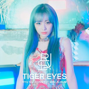 RYU SU JEONG 1st Mini Album [Tiger Eyes]