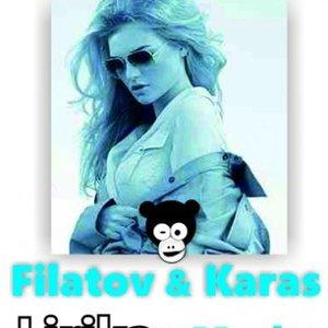 Аватар для Filatov & Karas feat. Masha