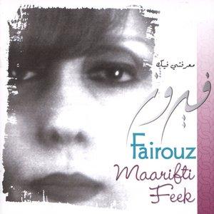 Maarifti Feek
