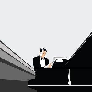Avatar for Pianoramix