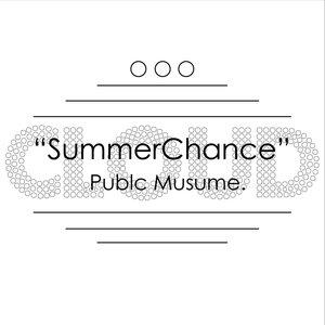 SummerChance