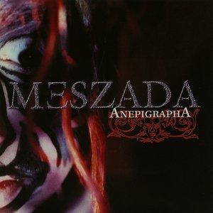 Anepigrapha