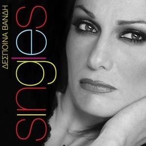 Singles - Despina Vandi
