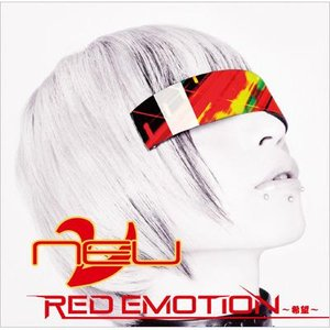 RED EMOTION ~希望~