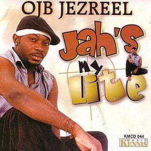 Jah's My Lite