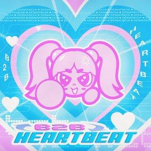 B2B Heartbeat