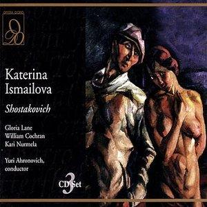 Katerina Ismailova