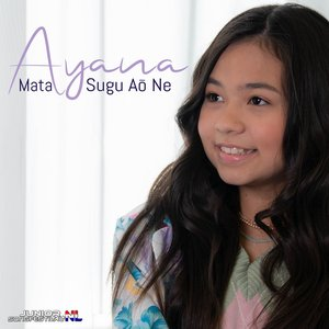 Mata Sugu Aō Ne