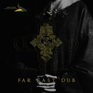 Far East Dub