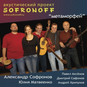 Image for 'Метаморфей'