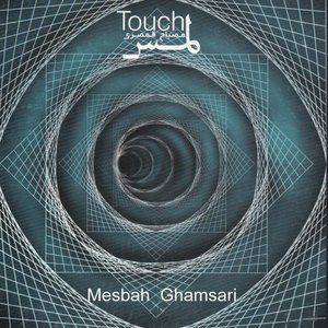 Touch (Lams)