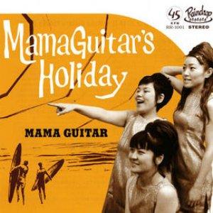 Mama Guitar's Holiday