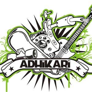 Аватар для ADHIKARI