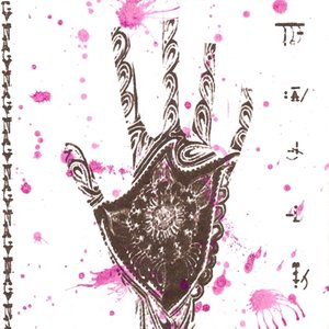 In Mara's Glove