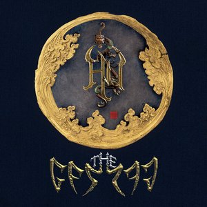 The Gereg (Deluxe Edition)