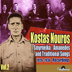 Smyrneika Rempetika and Traditional Songs, Vol. 2
