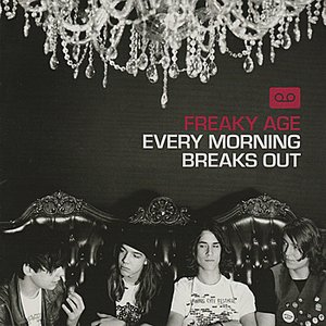Every Morning Breaks Out