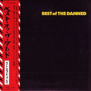 Best of the Damned