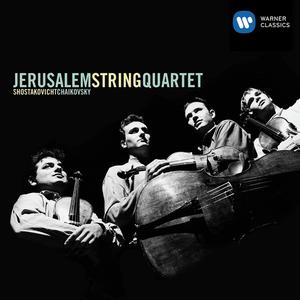 Jerusalem String Quartet Debut Recital