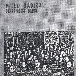 Аватар для Kiiro Radical