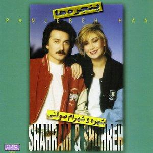 Panjereha - Persian Music
