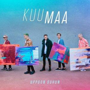 Uppoon Suhun
