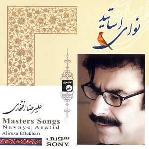 Navay -e Asatid (The Tunes of the Masters)